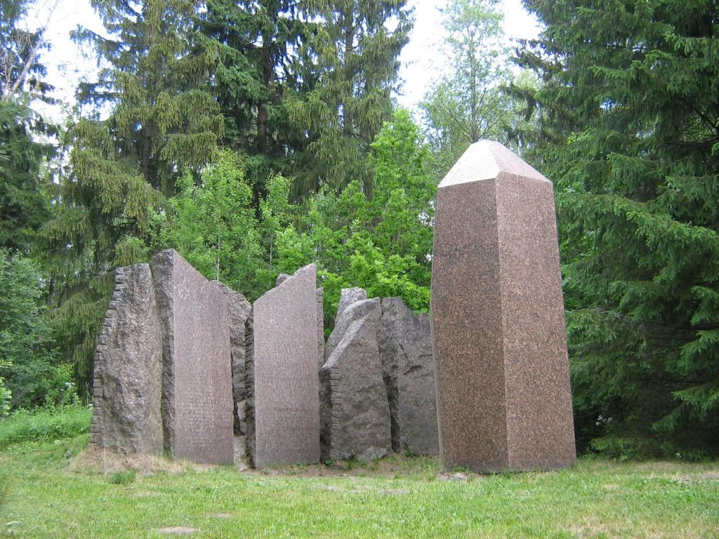 Lõhavere linnuse mälestusmärk. Foto: Anne Kivi, 13.06.2008.