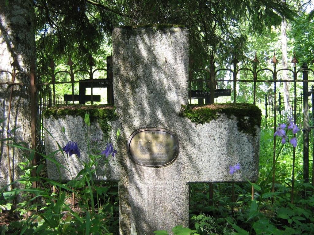 paremal enne kabelit  Autor Anne Kivi  Kuupäev  21.06.2008