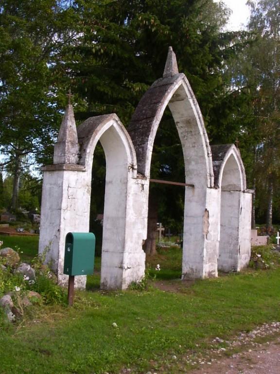 värav  Autor Sille Raidvere  Kuupäev  26.08.2007