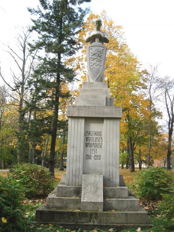 Vabadussõja monument  Autor Sille Raidvere  Kuupäev  01.10.2008