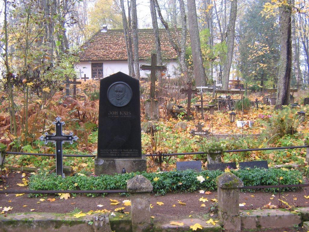 Käisi haud Põlva kalmistul  Autor Viktor Lõhmus  Kuupäev  09.10.2008