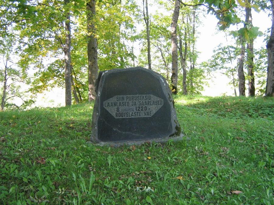 Mälestuskivi pargis  Autor Kalli Pets  Kuupäev  24.09.2008