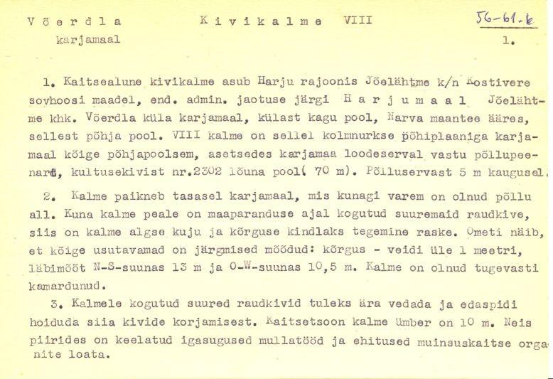 pass - 6 (Täielik pass on mälestis nr 17848 juures.)