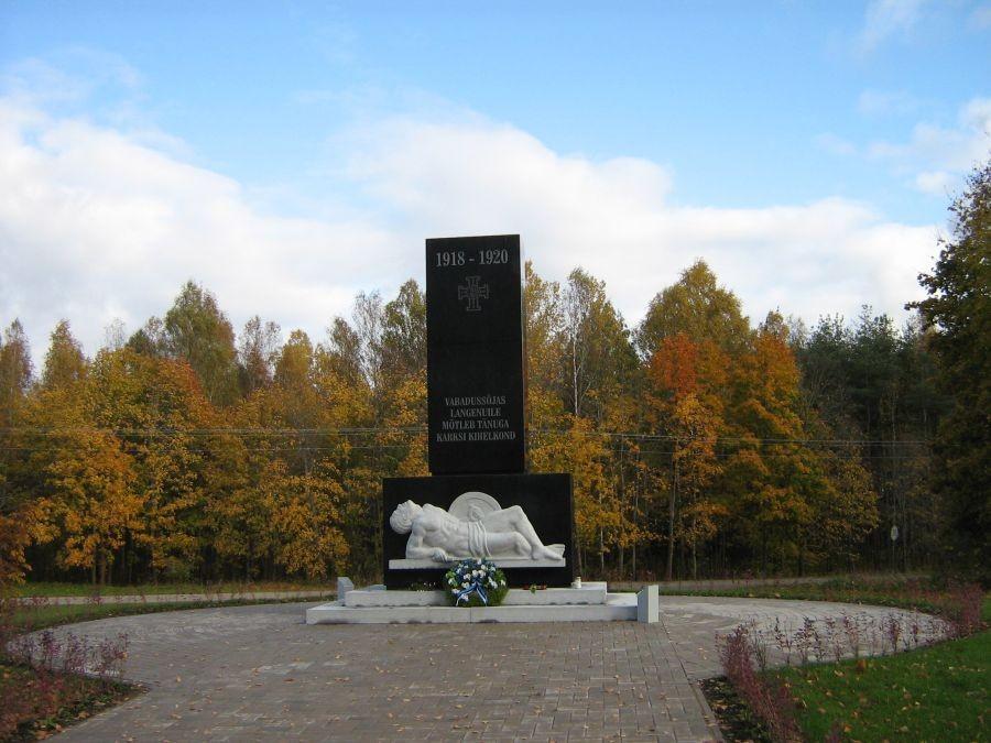 Vaade Rahumäe kalmistu vastas olevale vabadussõja ausambale Autor Anne Kivi  Kuupäev  10.10.2008