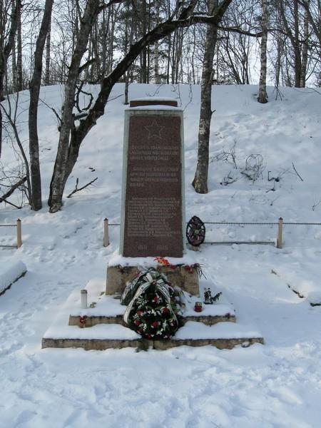 Terroriohvrite ühishaud  Autor Tõnis Taavet  Kuupäev  05.03.2009