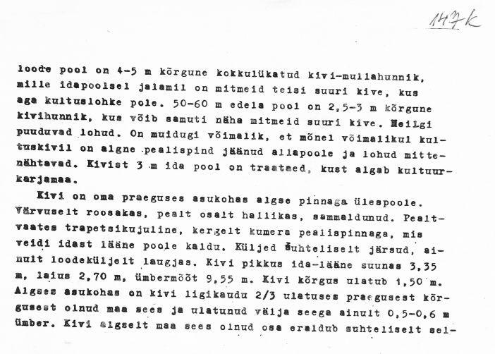 Mälestise pass, koostanud arheoloog E. Tõnisson, 1979. Lk 1-p.