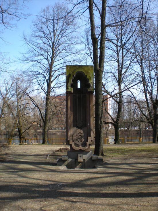 Autor Reelika Niit  Kuupäev  16.04.2009