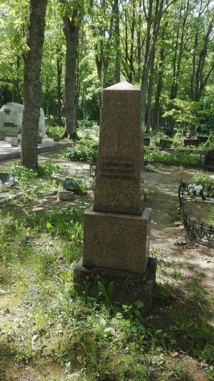 Ühishaud Paides Reopalu kalmistul, hauatähis. Foto: K. Klandorf 09.06.2017.
