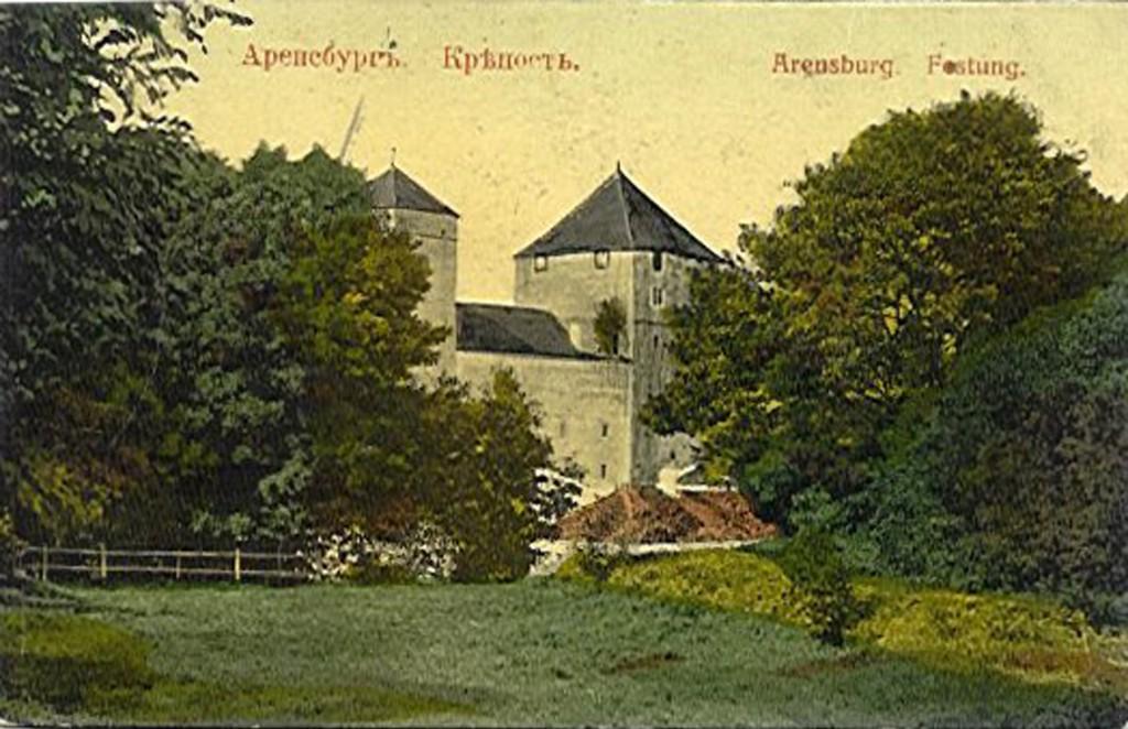 Foto: Kuressaare Linnavalitsuse arhiiv.