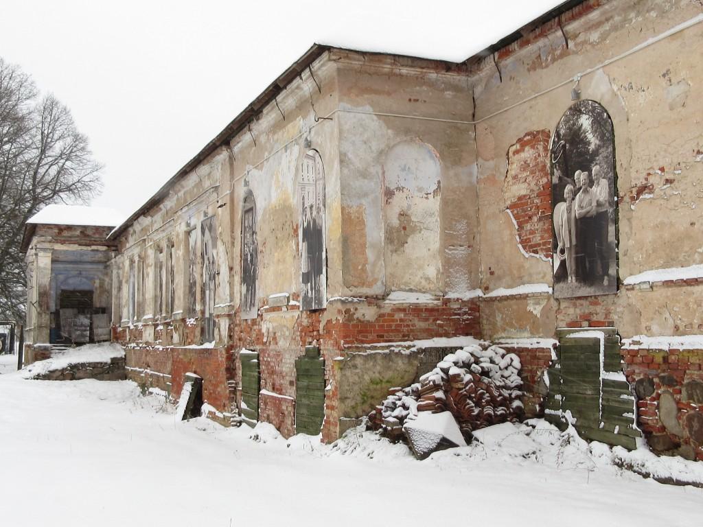 Narva mnt 177 Raadi mõisa varemete põhjakülg. Foto Egle Tamm, 01.12.2017.
