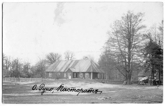 Ruhnu pastoraat, 1913. aastal. Foto: Erakogu (saatnud Ruth Keskpaik)
