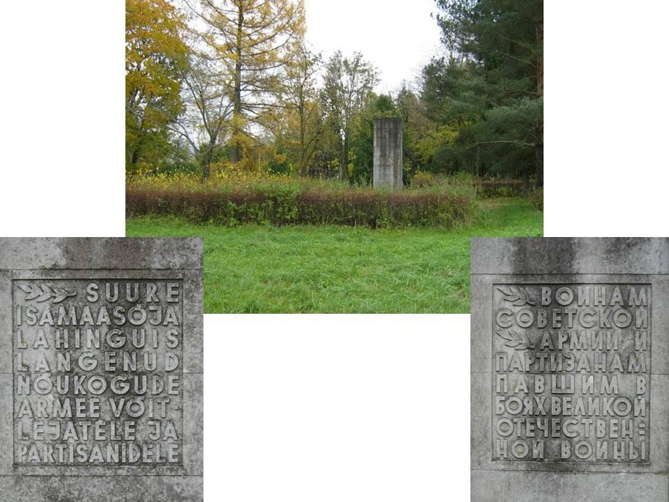 II maailmasõjas hukkunute ühishaud, reg. nr 5808. Vaade põhjast hauamonumnedile ning lähivaated detailidest.  Foto: M.Abel, kuupäev 16.10.2009