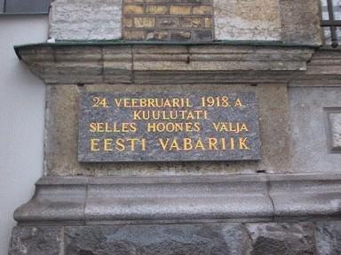 Eesti Panga vanem hoone, 1909. a., kus 24. veebruaril 1918.a . kuulutati välja Eesti Vabariik (3)