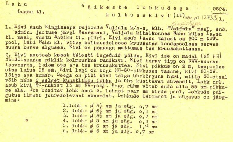 Kultusekivi, Rahu küla. Arheoloogiamälestise pass. Koostanud: Vello Lõugas, 1975 juuli.