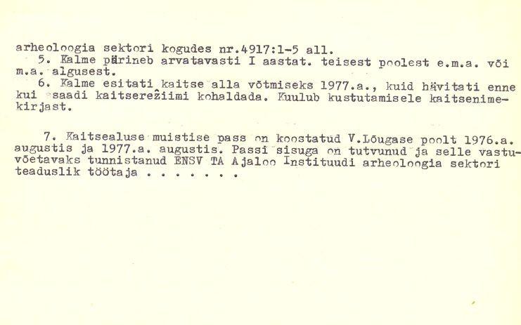 2-p - arheoloogiamälestise - kivikalme reg nr 12594 - pass. Koostanud: Vello Lõugas, 1976-1977.