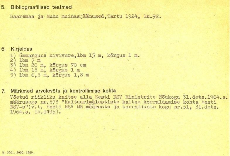 1-p - arheoloogiamälestise - kivikalme 12544 - pass. Koostaja märkimata.