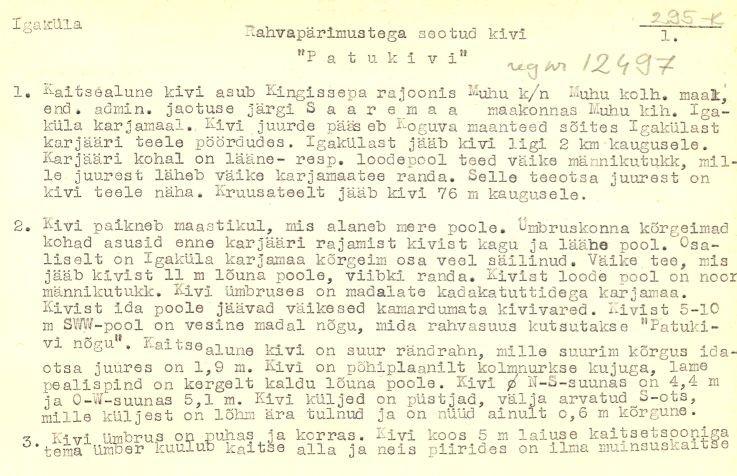 1 - arheoloogiamälestise pass. Koostanud: Vello Lõugas, 1983. a.