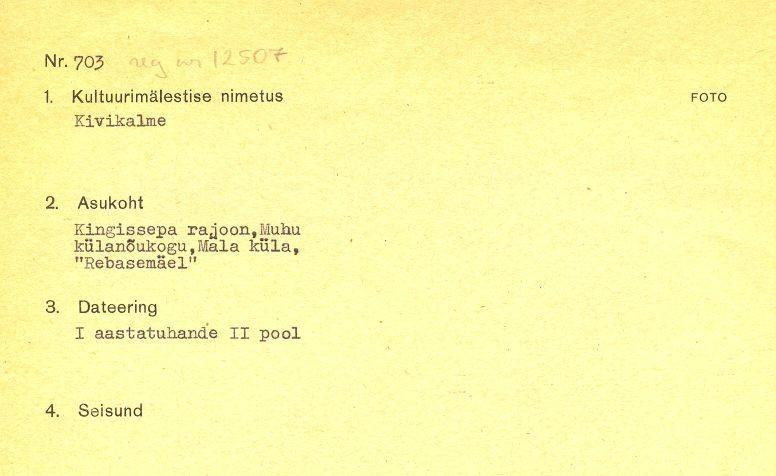 1 - arheoloogiamälestise pass.