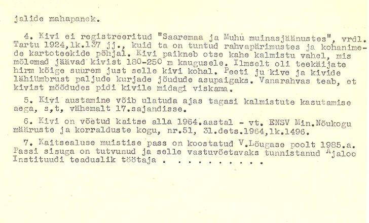 1-p - arheoloogiamälestise - ohvrikivi 12532 - pass.  Koostanud: Vello Lõugas, 1985.