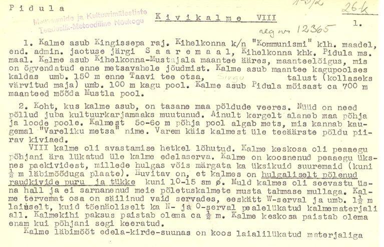 1 - arheoloogiamälestise pass. Koostanud: V. Lõugas, 1975. a. MKA arhiiv.