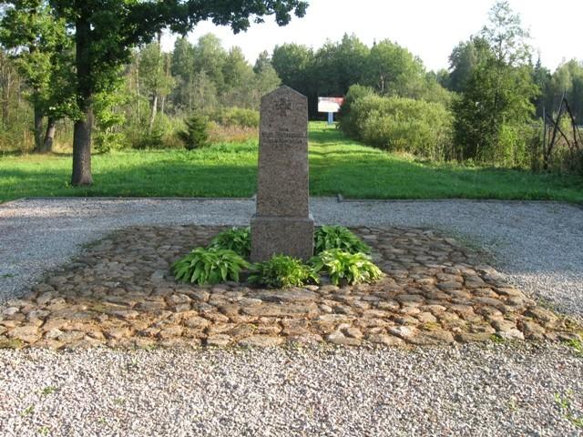 Vabadussõja Kõrve lahingus hukkunud kapten Hugo Jürgensoni mälestussammas. Tõnis Taavet. 09.09.2009.