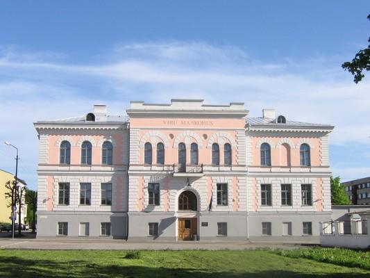 Rakvere uus kohtuhoone,15734, vaade põhjast,   aeg: 19.05.2010 autor: Anne Kaldam