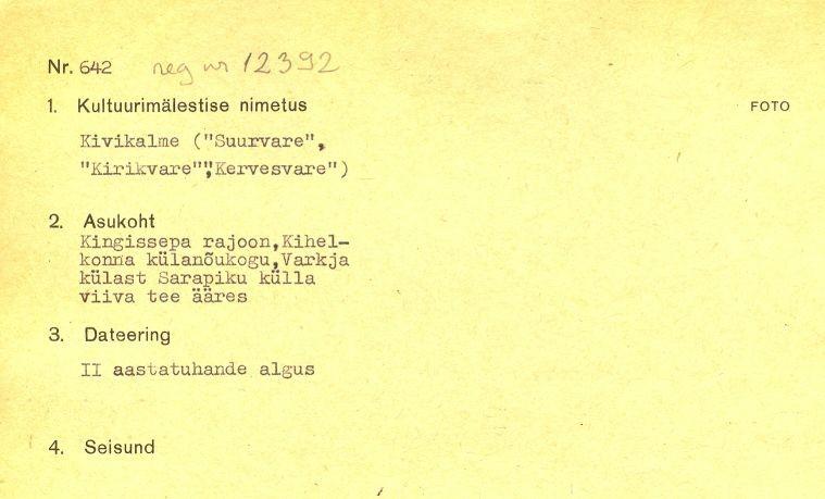 pass - 1 - arheoloogiamälestise pass. MKA arhiiv.