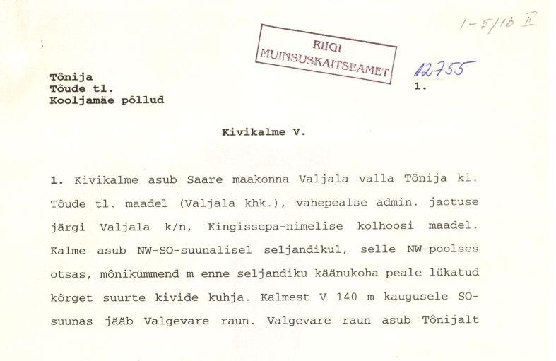 Kivikalme - arheoloogiamälestise pass (lk 1) Koostanud: Marika Mägi-Lõugas, 1996. a.