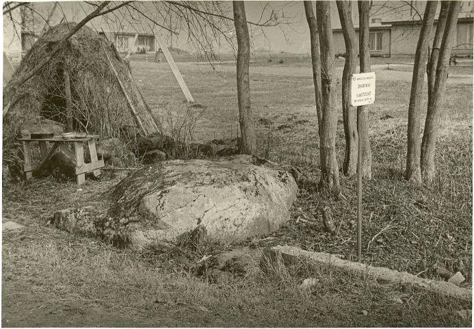 Kultusekivi. Foto: O. Kõll, 28.04.1980.