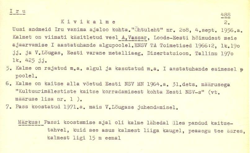 PASS 1971. V. Lõugas. Lk 2
