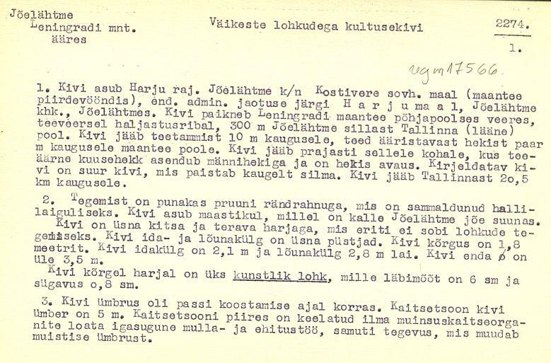 PASS 1974. V.Lõugas. Leht 1