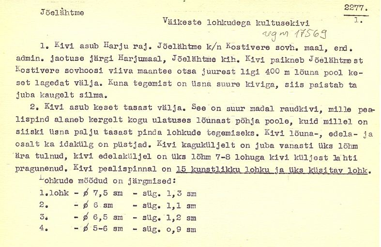 PASS 1974. V. Lõugas. Leht 1