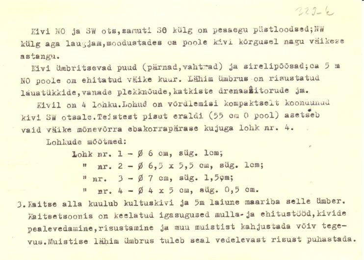 PASS 1975. T. Tamla. Leht 1-p