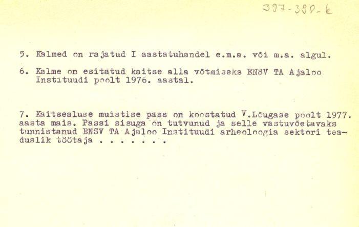 PASS 1977. V. Lõugas. Leht 1-p