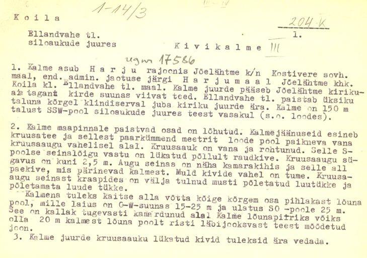 PASS 1977. V. Lõugas. Leht 1