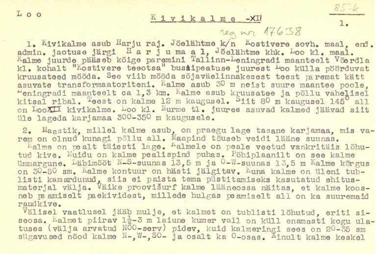 PASS 1973. V. Lõugas. Leht 1
