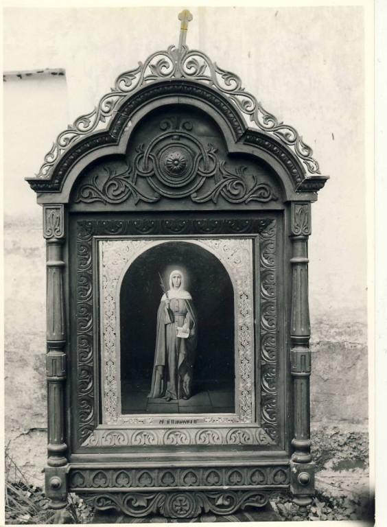 Foto: R. Laanmaa. sept. 1983