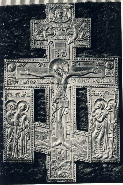 Foto: R. Laanmaa 1982 (Rist evangeeliumi kaanel)