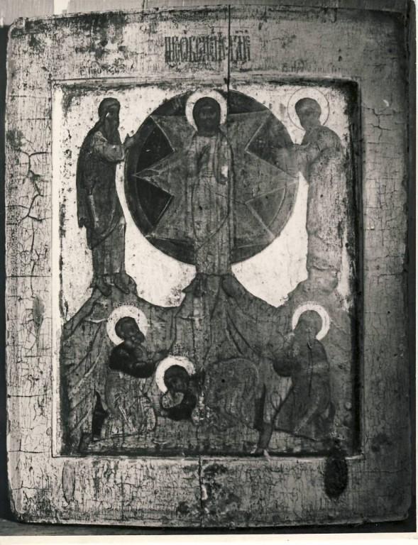 I. Rosimannus 1967