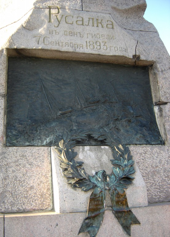 "Mälestussammas ""Russalka"". A. Adamson, arh. P. Vulf, 1901-1902 (graniit, pronks, malm). Detailvaade (reljeef) Foto: Sirje Simson 07.04.2006"