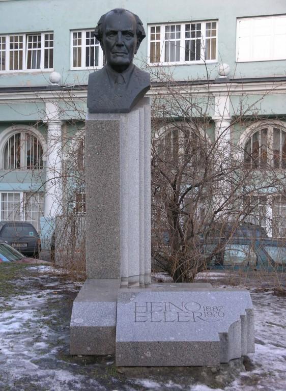 Heino Elleri monument. A. Kuulbusch-Mölder, arh. A. Murdmaa (pronks, graniit), 1987 Foto: Sirje Simson 2006