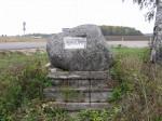 II maailmasõjas hukkunud tundmatu sõduri haud, reg. nr 5803. Vaade läänest. Foto: Anne Kaldam, kuupäev  02.10.2007