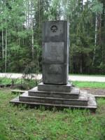 II maailmasõjas hukkunute ühishaud. Foto Tõnis Taavet, 21.05.2013.