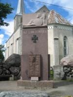 Kirik sambaga  Autor Peeter Nork  Kuupäev  13.07.2007