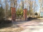 Rõngu kalmistu peavärav. Foto autor: I. Raudvassar. 24.04.2014