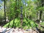 Vene armee eest suure sõja lahinguis 1914-1017 võidelnuile pühendatud mälestusmärk. Eestvaade. Foto Egle Tamm, 16.05.2014.