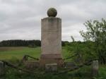 Carl Magnus von der Pahleni mälestussammas, reg. nr 22308. Vaade põhjast. Foto: Anne Kaldam, kuupäev  06.09.2006