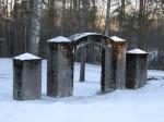 Kalmistu väravad. Foto Kersti Siim, 7.02.2017.