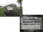 II maailmasõjas hukkunud tundmatu sõduri haud, reg. nr 5803. Vaade samba detailidele. Foto: M.Abel, kuupäev 25.09.2009