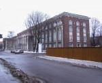 Poliitharidusmaja, 1940-1947